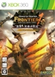 Monster Hunter Frontier Online: Forward 1 | Gamewise