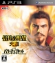 Nobunaga no Yabou: Tendou with Power-Up Kit on PS3 - Gamewise