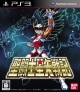 Saint Seiya: Sanctuary Battle [Gamewise]