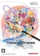 Tales of Graces Wiki - Gamewise