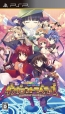 To Heart 2: Dungeon Travelers Wiki on Gamewise.co