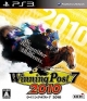 Winning Post 7 2010 on PS3 - Gamewise